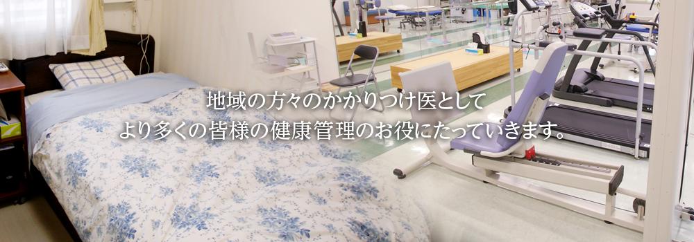 なかの呼吸器科内科クリニック